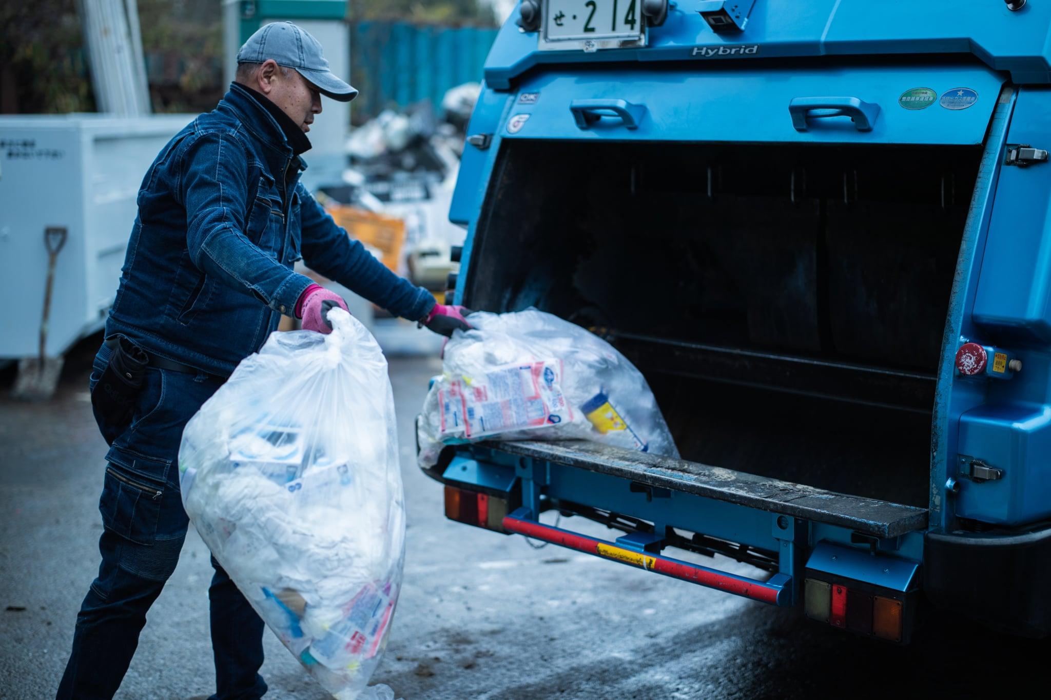 員 ゴミ 収集